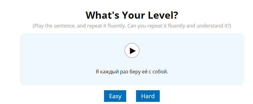 Whats your level for Glossika Russian