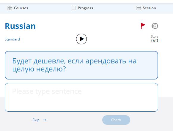 glossika russian writing